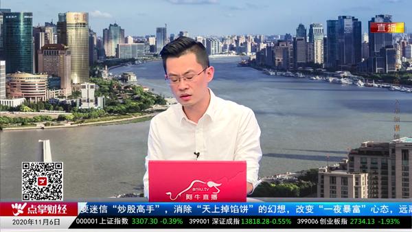 武小松:新能源车的大战略和板块延续