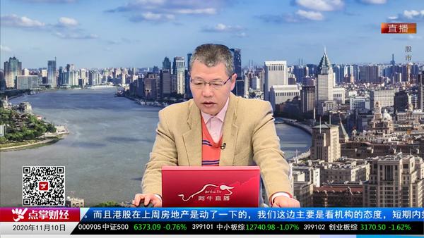杨继农:指数震荡仍将继续