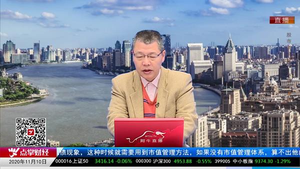 杨继农:年前最稳定的板块