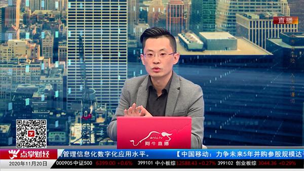 武小松:存量博弈的市场要降预期