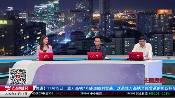 武小松:坚定看好资本市场的改革 积极拥抱科创50基金