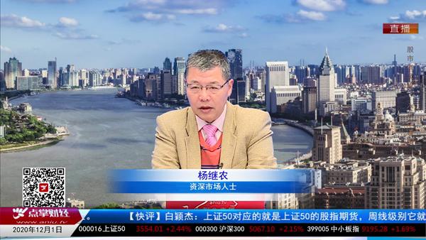 杨继农:梳理金融板块上涨逻辑