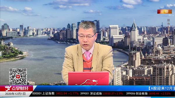 杨继农:坚定看好大金融、顺周期走跨年行情