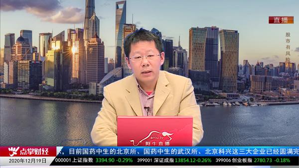 柯昌武:明年中期上涨行情可期