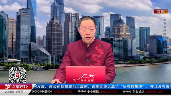 韩愈:做股票的三大要领
