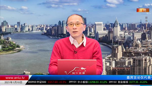 范甄:分化将成为市场常态