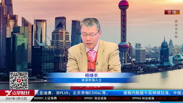 杨继农:最佳的投资时间到了!投资方向不能搞错了