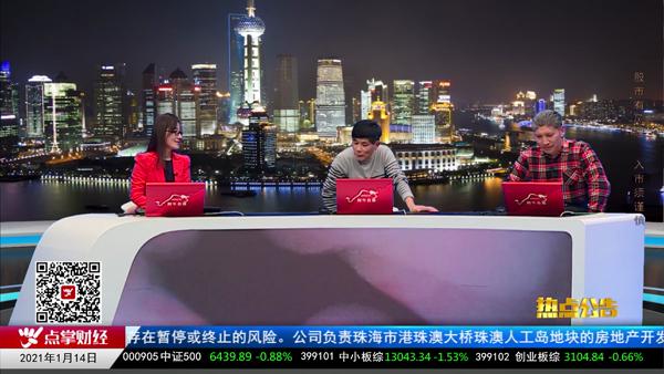 林整华:技术面解读中国中车公告