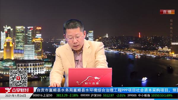 柯昌武:暂停500ETF基金融券卖出消息解读