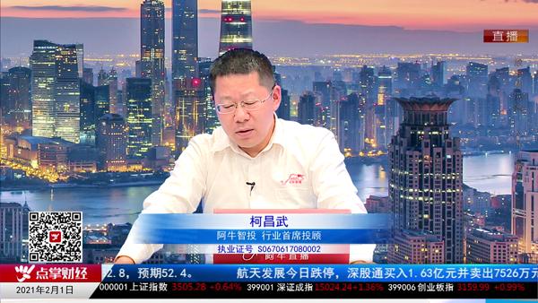柯昌武:国内外资金对新能源车认可度高