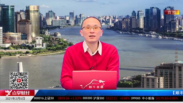 范甄:市场震荡 抱团核心品种缩小