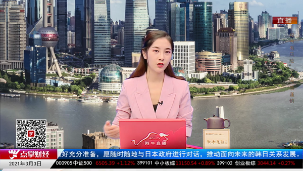 刘彬:学会投资三因素助你长期投资