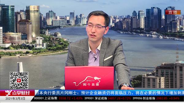 刘彬:由并购行为引发的行业思考
