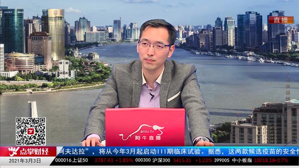 刘彬:选股宜多斟酌 短进短出为下策