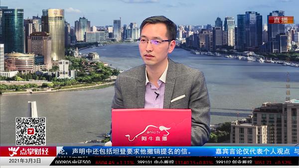 刘彬:努力前行 尊重股市尊重常识