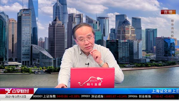 """窦维德:目前市场讨论的是""""五条河的流向"""""""