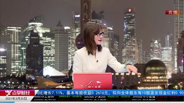 张宁:抱团股回归需要细水长流