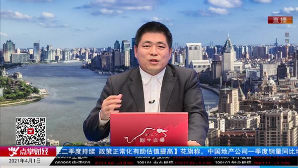 刘伟鹏:新季度开始,挖掘机构调仓机会
