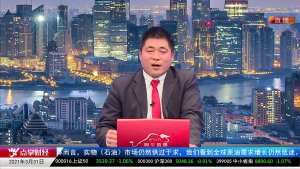刘伟鹏:茅台的投资价值已经不大