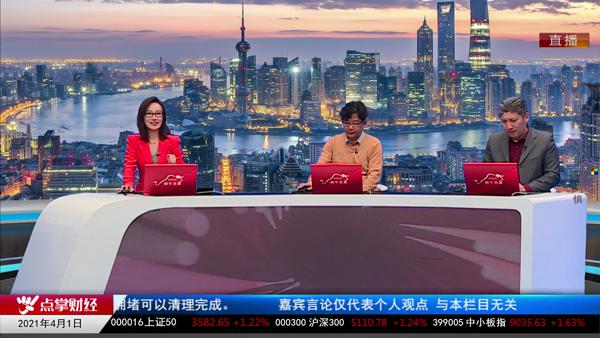 张宁:短线投资者活跃时期 大机会还需等待