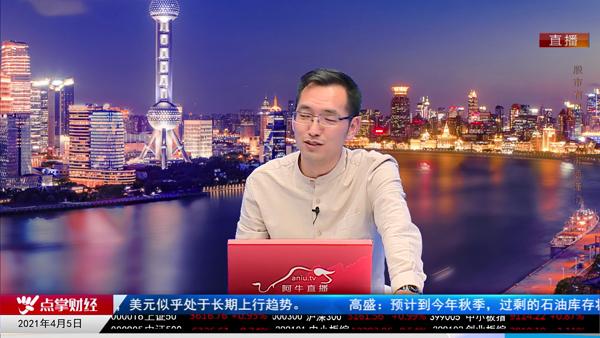 刘彬:心安理得在市场赚钱