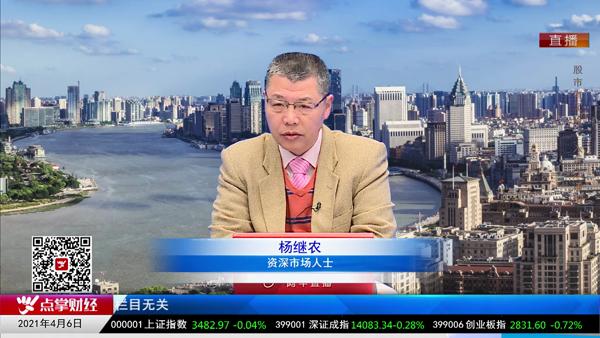杨继农:市场往上的推动力不足