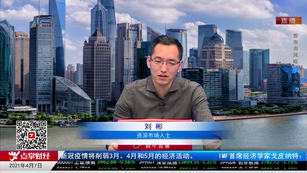 刘彬:投资要遵循市场规律