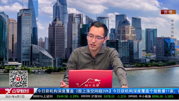 刘彬:指数1%的涨跌是赚不到钱的
