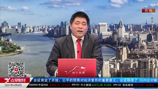 刘伟鹏:个股和指数已经开始各玩各的了