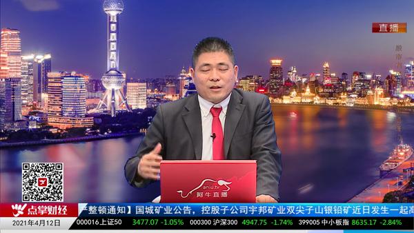 刘伟鹏:这些标的低点可能会提前