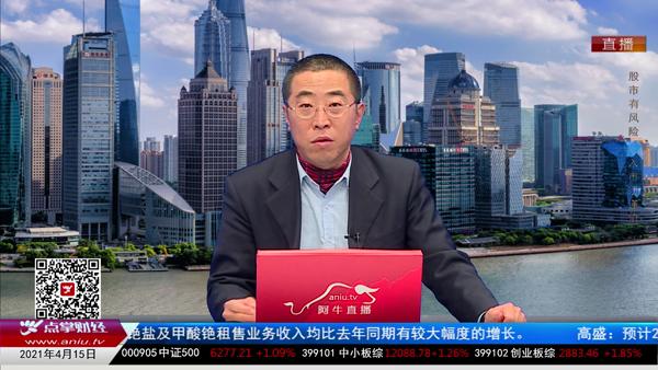 蔡钧毅:市场的两大现象