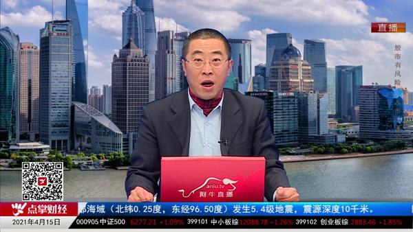蔡钧毅:投资是日积月累的过程