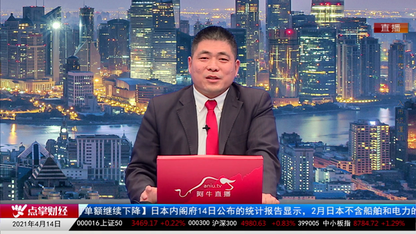 刘伟鹏:关注高端PC投资机会
