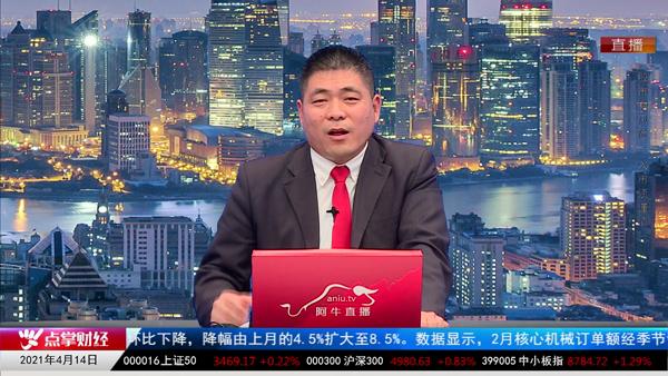 刘伟鹏:这样的板块机会值得关注