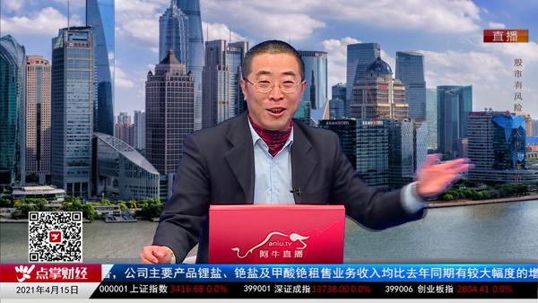蔡钧毅:二胎概念仅是题材 投资要有责任感