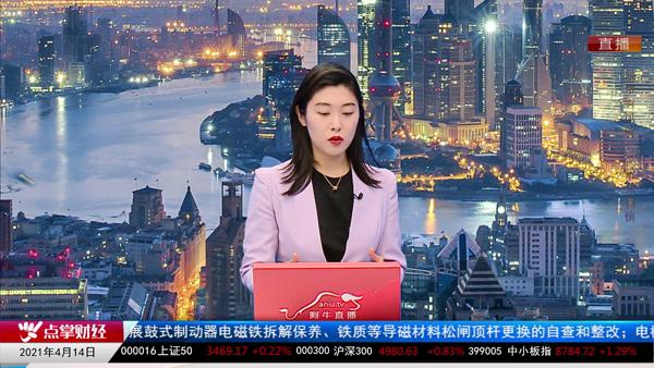 刘伟鹏:现在不建议参与旅游板块