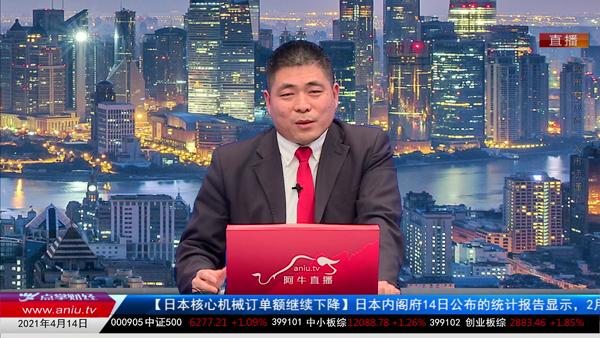 刘伟鹏:存量博弈市场更适合这种策略