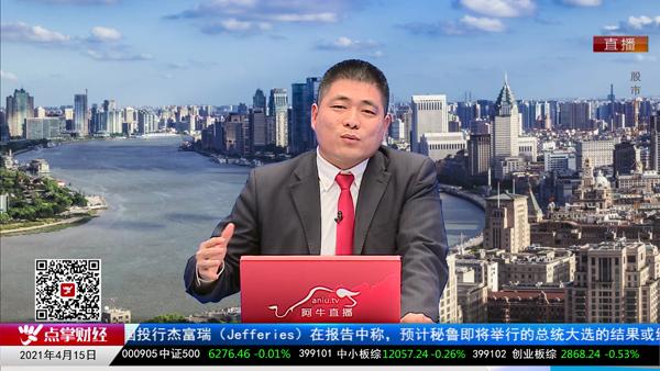 刘伟鹏:今年指数波动的核心区间判断