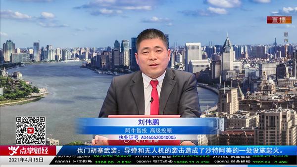 刘伟鹏:市场情绪仍旧低迷