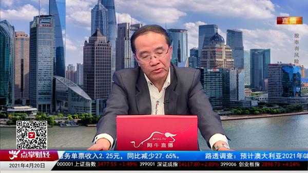 """窦维德:话""""北汽""""系 论新新能源车题材"""