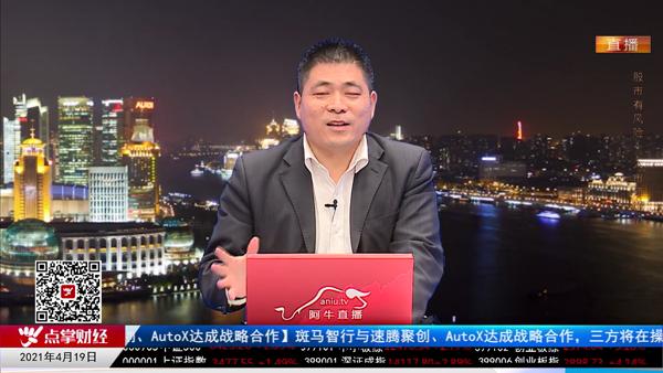 刘伟鹏:放量大涨背后的两个潜在卖出信号