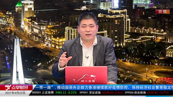 刘伟鹏:医药行业好赛道的逻辑解析