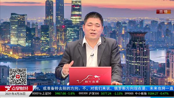 刘伟鹏:沙土掘金!季报批露末期也有好公司