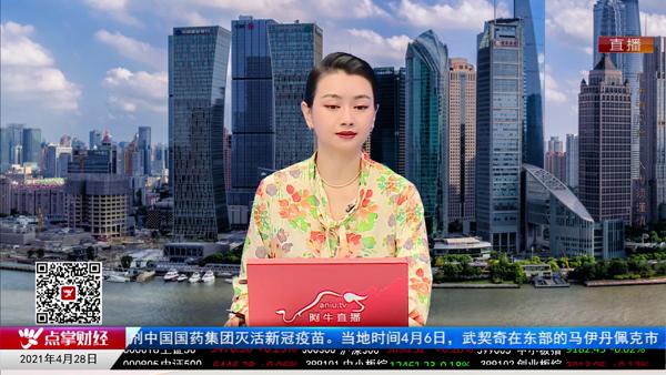"""毛利哥:""""沪惠保""""优势凸显 保险板块迎风口"""