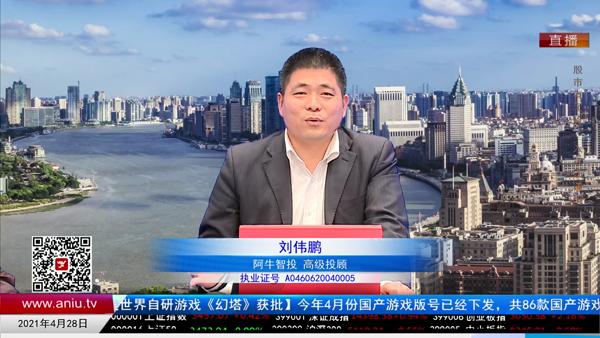 刘伟鹏:市场仍旧存在预期差