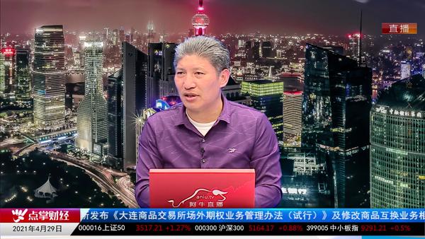 张宁:市场成熟化任重道远 依旧关注科技