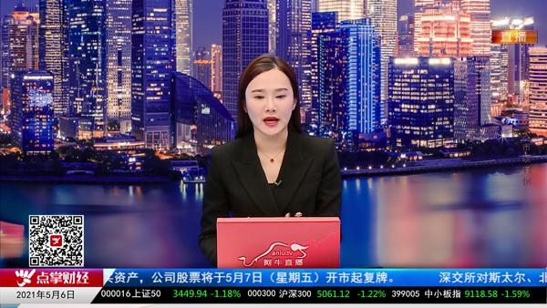 刘伟鹏:浅谈数字货币的投资逻辑