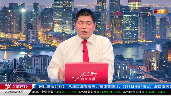 刘伟鹏:补助类公司的三个投资逻辑