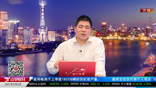 刘伟鹏:定调不急转弯的投资思维分析