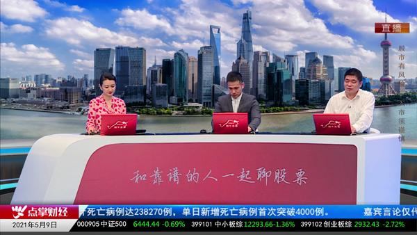 刘伟鹏:边缘化现象将进一步加剧